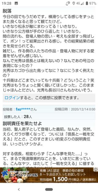 Screenshot_20201214-192801.png