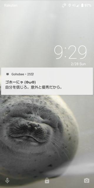 Screenshot_20210228-092939.png